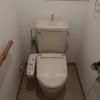 3LDK Apartment to Buy in Kyoto-shi Kita-ku Toilet