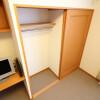 1K Apartment to Rent in Maizuru-shi Storage