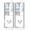 1K Apartment to Rent in Hachioji-shi Floorplan