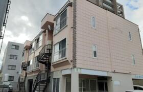 札幌市西区西町北-2LDK公寓
