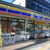 1K マンション 新宿区 Convenience Store