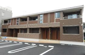 2LDK Apartment in Nishishindo - Hiratsuka-shi