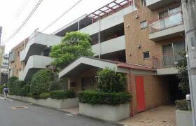 1SK Mansion in Kakinokizaka - Meguro-ku