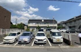 Whole Building {building type} in Kohata - Uji-shi