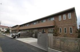 1LDK Mansion in Kitami - Setagaya-ku