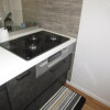 4LDK House to Buy in Osaka-shi Abeno-ku Kitchen