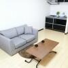 1R Apartment to Rent in Yokohama-shi Kohoku-ku Room