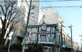 1LDK Mansion in Okusawa - Setagaya-ku