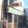 Whole Building Retail to Buy in Nakano-ku Convenience Store