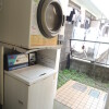 1R Apartment to Rent in Zama-shi Common Area