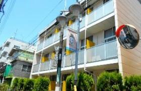 1LDK Mansion in Shimoshakujii - Nerima-ku