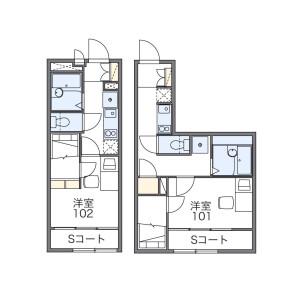 1K Apartment in Yurigaoka - Kawasaki-shi Asao-ku Floorplan