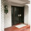 1R Apartment to Buy in Itabashi-ku Entrance Hall