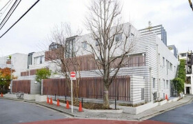 4SLDK Mansion in Hiroo - Shibuya-ku