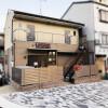 Whole Building Hotel/Ryokan to Buy in Kyoto-shi Higashiyama-ku Interior