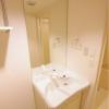1LDK Apartment to Rent in Osaka-shi Yodogawa-ku Washroom
