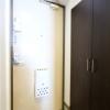 1K Apartment to Buy in Shibuya-ku Entrance