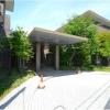 3LDK Apartment to Buy in Suginami-ku Exterior