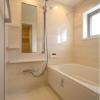 2LDK Apartment to Buy in Nerima-ku Bathroom
