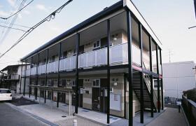 1K Apartment in Senrien - Toyonaka-shi