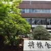 Office Office to Rent in Shibuya-ku Public Facility