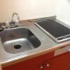 1K Apartment to Rent in Saitama-shi Sakura-ku Kitchen