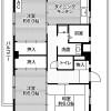 2LDK Apartment to Rent in Yokohama-shi Seya-ku Floorplan
