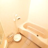 Shared Guesthouse to Rent in Minato-ku Bathroom