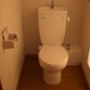 1K Apartment to Rent in Nishitokyo-shi Toilet
