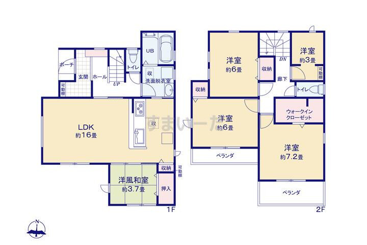 4LDK House to Buy in Nishitokyo-shi Floorplan