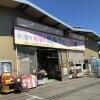 2LDK Apartment to Rent in Niiza-shi Shop