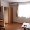 1K Apartment to Rent in Togane-shi Living Room