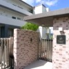 1LDK Apartment to Buy in Nago-shi Interior