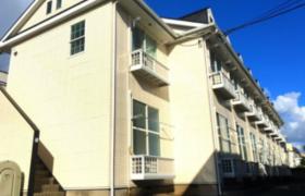 1K Apartment in Nishitsutsujigaoka - Chofu-shi