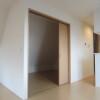 1SLDK Apartment to Rent in Meguro-ku Storage