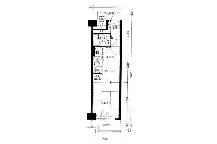 1DK Apartment to Buy in Osaka-shi Nishinari-ku Interior