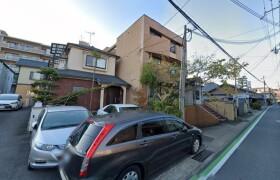Whole Building {building type} in Rokujizo - Uji-shi