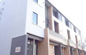 1LDK Apartment in Aioicho - Itabashi-ku