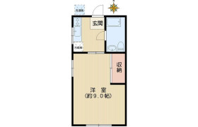 1K Apartment in Hakusan(1-chome) - Bunkyo-ku