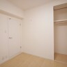 3LDK Apartment to Buy in Osaka-shi Nishiyodogawa-ku Room