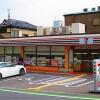 1LDK Apartment to Rent in Osaka-shi Higashinari-ku Convenience Store