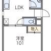 1LDK Apartment to Rent in Nagaokakyo-shi Floorplan