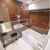 1LDK Apartment to Buy in Nakano-ku Bathroom