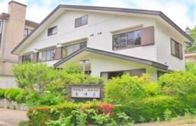 那須郡那須町湯本-5DK{building type}