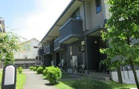 3LDK Apartment in Asahigaoka - Hino-shi