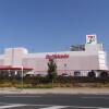 3LDK House to Rent in Yotsukaido-shi Supermarket