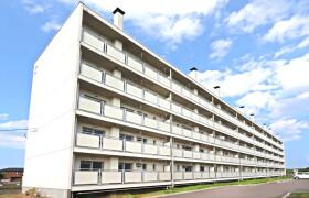 2LDK Mansion in Komabacho - Nemuro-shi