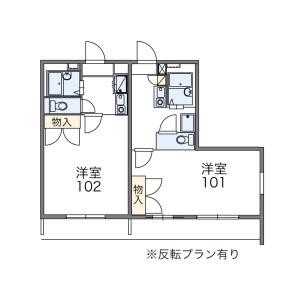 1K Apartment in Tsurumakikita - Hadano-shi Floorplan