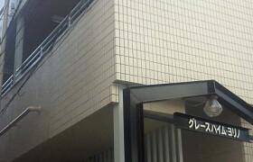 1R Mansion in Kamiikebukuro - Toshima-ku