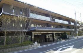 京都市上京区染殿町-3LDK{building type}